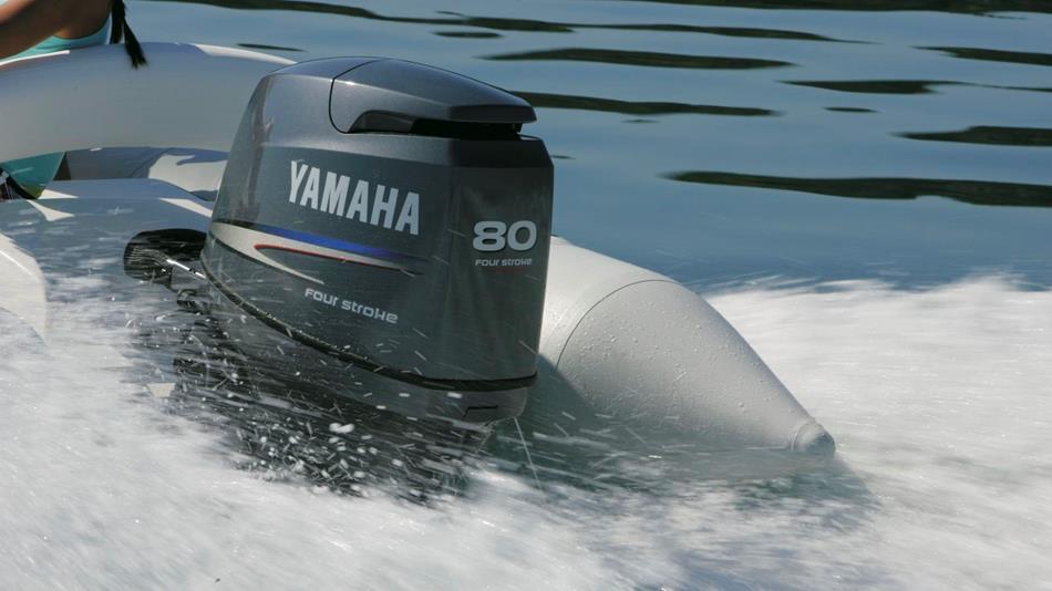 расход топлива подвесного мотора ямаха 200