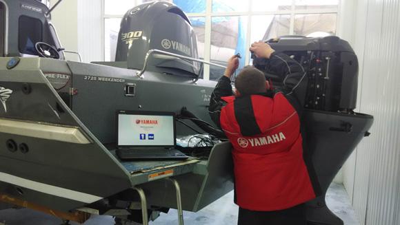 адреса сервисных центров лодочных моторов